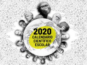 Calendario científico escolar 2020